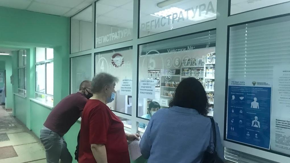 В Омской области от коронавируса излечились 65% заболевших