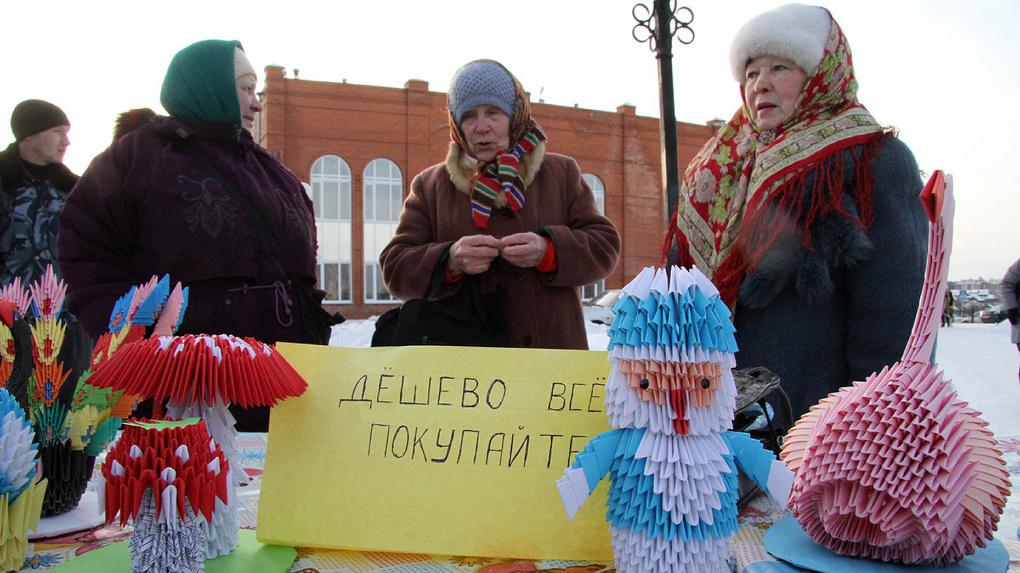 Пенсионный возраст в России повысят с 2019 года