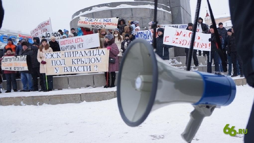 Никаких митингов и голодовок: Владимир Путин запретил долевое строительство