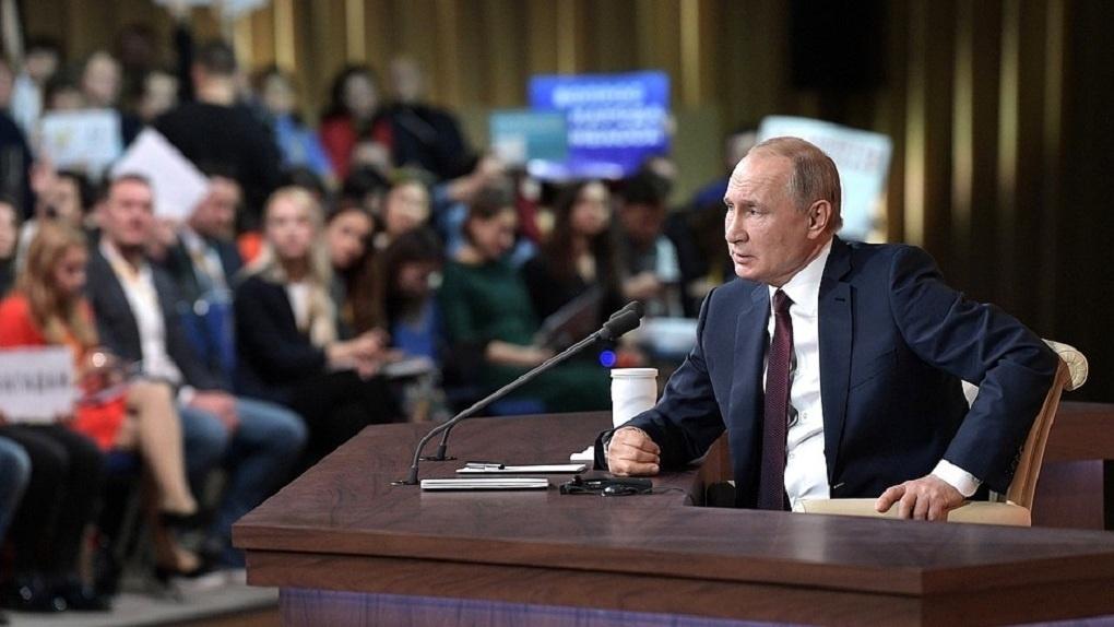 Четырехчасовая пресс-конференция Владимира Путина в одной картинке