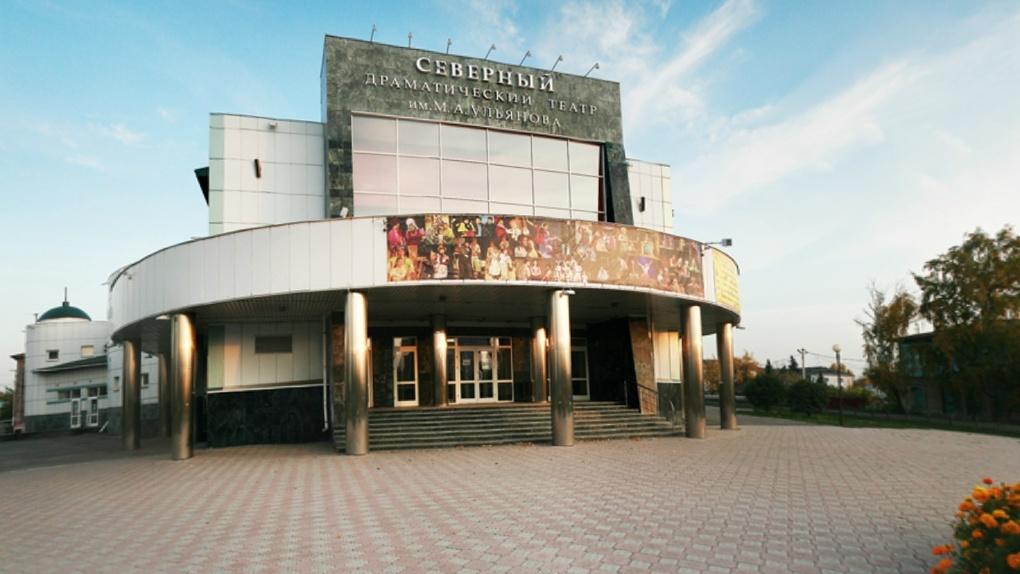 Северный театр Омской области выиграл грант на постановку спектакля