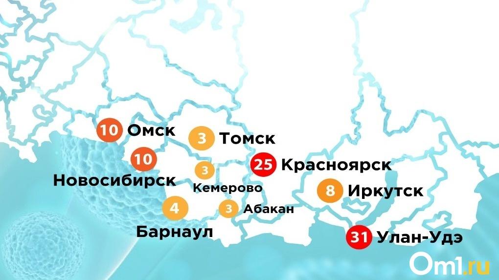 Пандемия шокирует! 97 жителей Сибири заражены коронавирусом