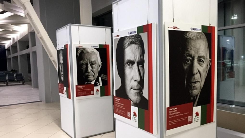 101-летний Герой России стал моделью выставки в Новосибирске
