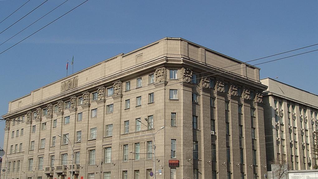 Чиновница из Новосибирска упрекнула жителей города в неблагодарности