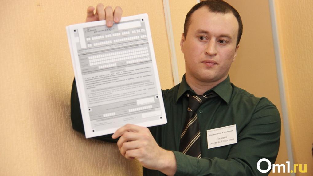 В Новосибирске могут перенести сроки проведения ЕГЭ
