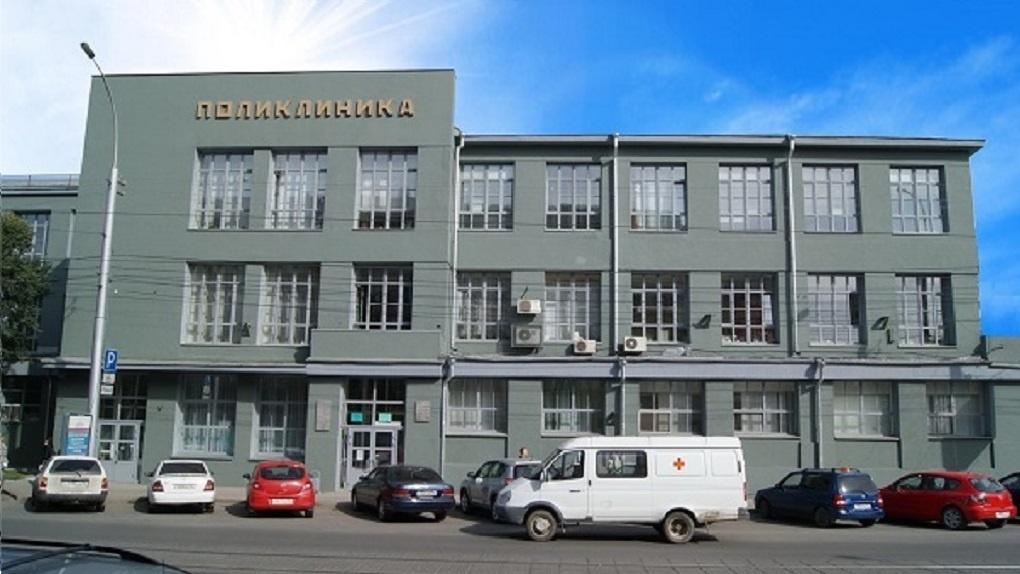 Музей истории новосибирского здравоохранения могут открыть в поликлинике № 1