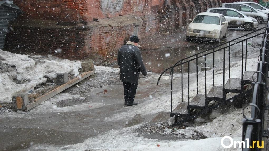 Омичка упала во дворе собственного дома и отсудила за это у управляющей компании 172 тысячи рублей