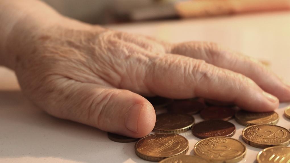 Пенсия пропадет? В ПФР прокомментировали слухи о приостановке выплат омским пенсионерам