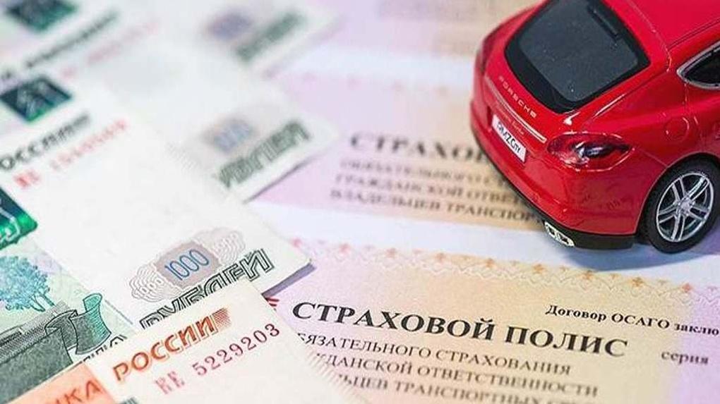 Новосибирская область попала в десятку лидеров по продажам полисов ОСАГО в период пандемии