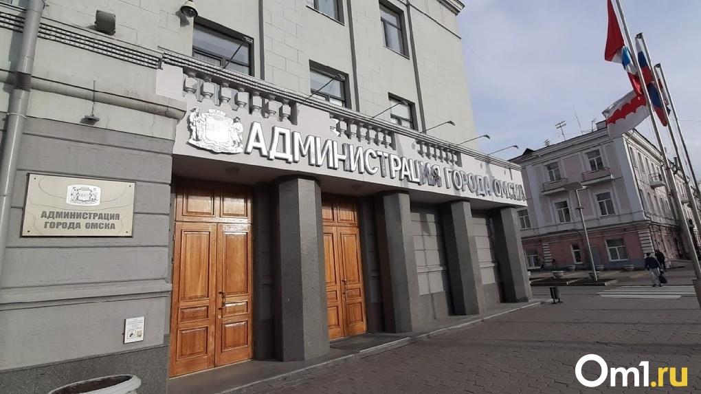 Новым директором департамента жилищной политики Омска стал Константин Попов