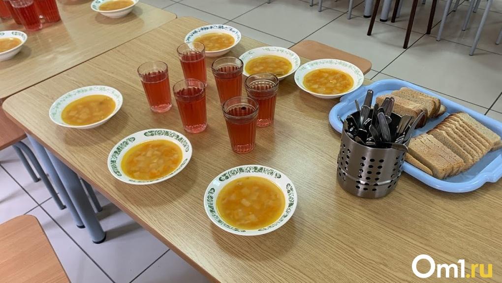 Родителям омских школьников предложили лично проверять, чем кормят их детей