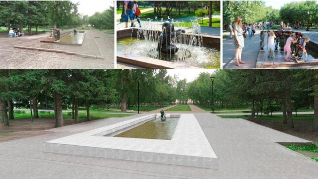 Новосибирские власти отреставрируют Первомайский сквер к МЧМ-2023