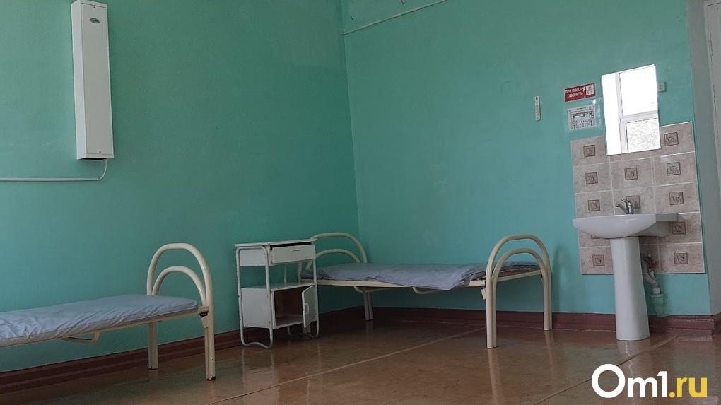 10 лет находится в больнице. В Омской области ищут родственников 48-летней женщины