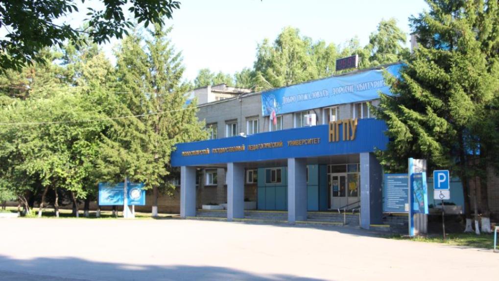 Ещё один новосибирский вуз перевёл студентов на дистанционку из-за коронавируса