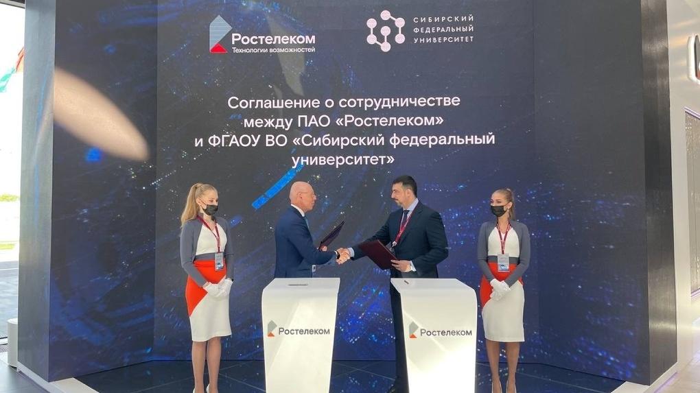 «Ростелеком» и Сибирский федеральный университет подписали соглашение о цифровом развитии вуза