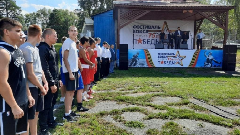 Впервые в истории Новосибирска прошёл онлайн-фестиваль бокса