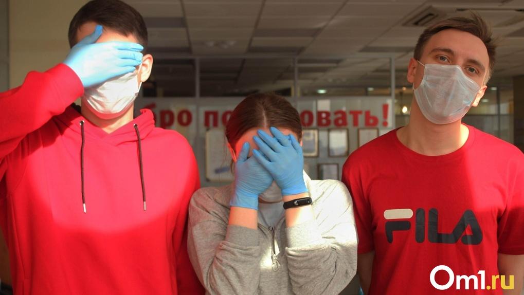 СРОЧНО! В Новосибирской области до нового года продлили режим повышенной готовности из-за COVID-19
