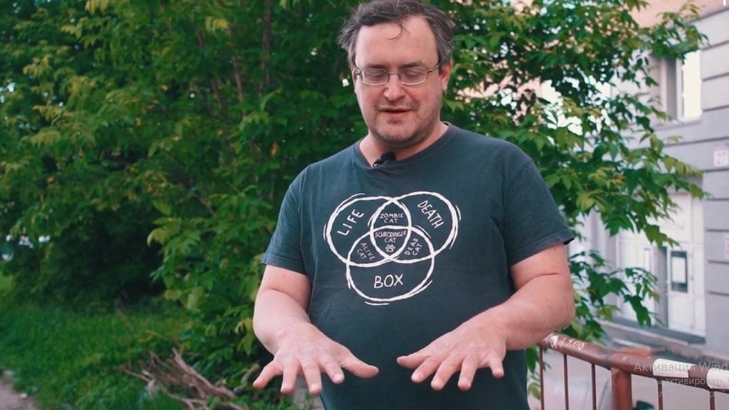 «Метка дьявола»: новосибирец-киборг вживил в руку пять чипов, способные открыть любую дверь