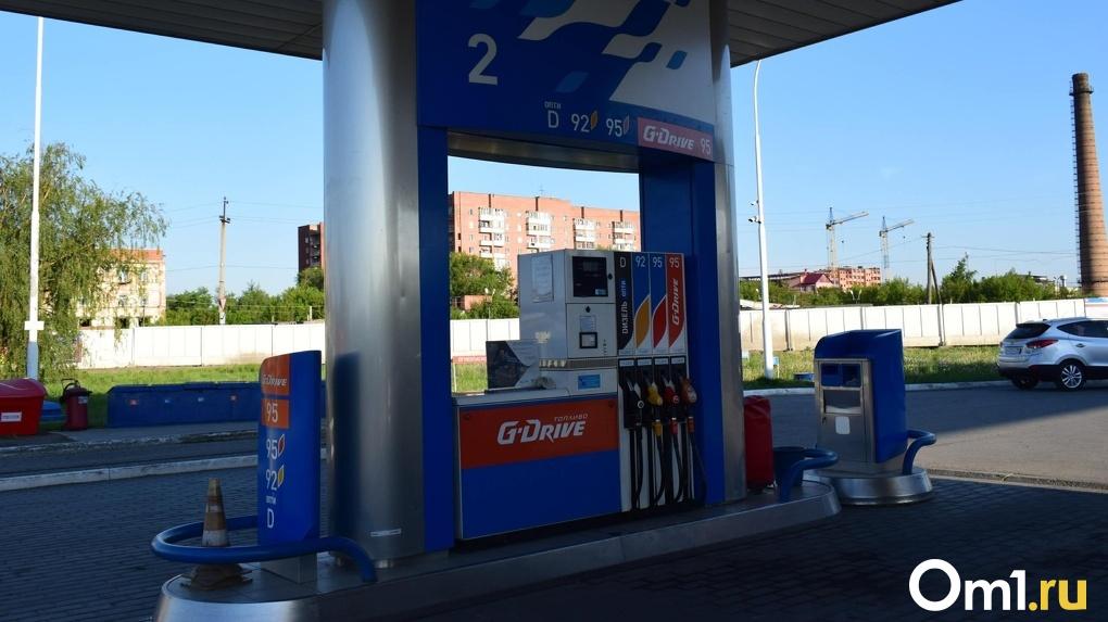 В Омске резко подскочили цены на бензин