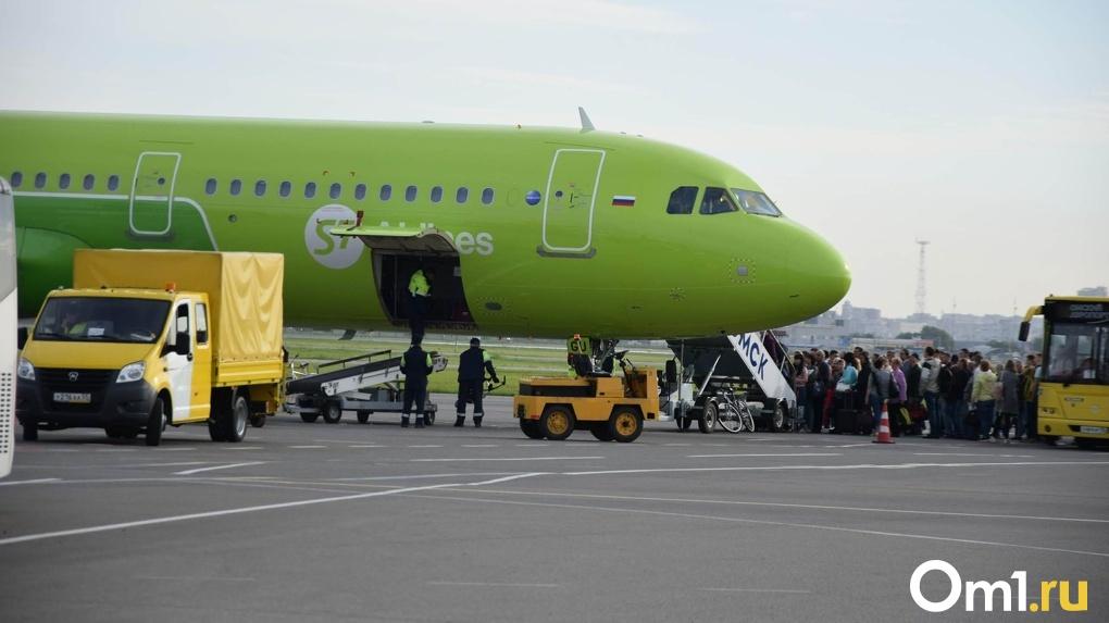 Из новосибирского аэропорта Толмачёво запустили рейс в Киргизию